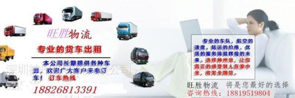 咨询顺德北滘跑宝鸡17米5平板车回程车调派