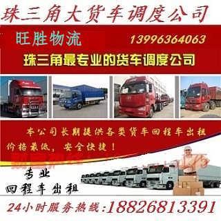 梅州五华跑安顺13米爬梯车出租专业挖机钻机运输