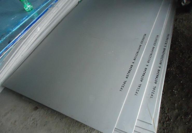 ZG35Cr24Ni7siN 衬板/侧板铸钢供应