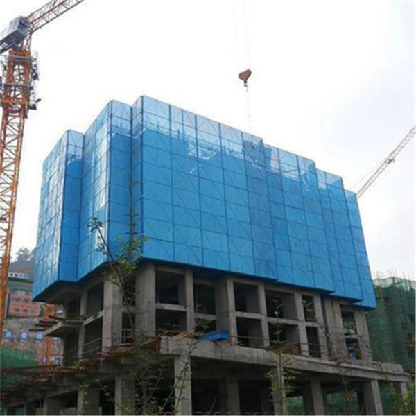 江西湛江冲孔防护网施工要求
