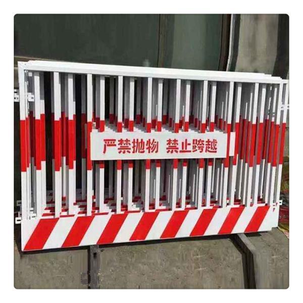 四川广元栏杆式临边防护施工要求