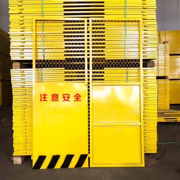 湖南湘潭施工电梯防护门有哪些款式