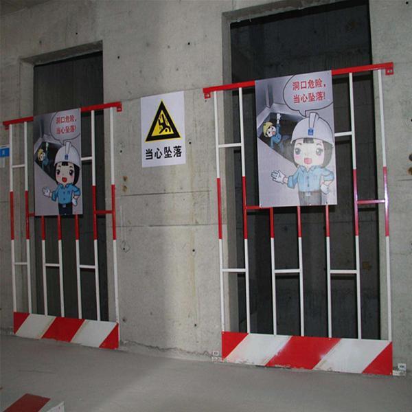 上海施工电梯井防护网安装便捷