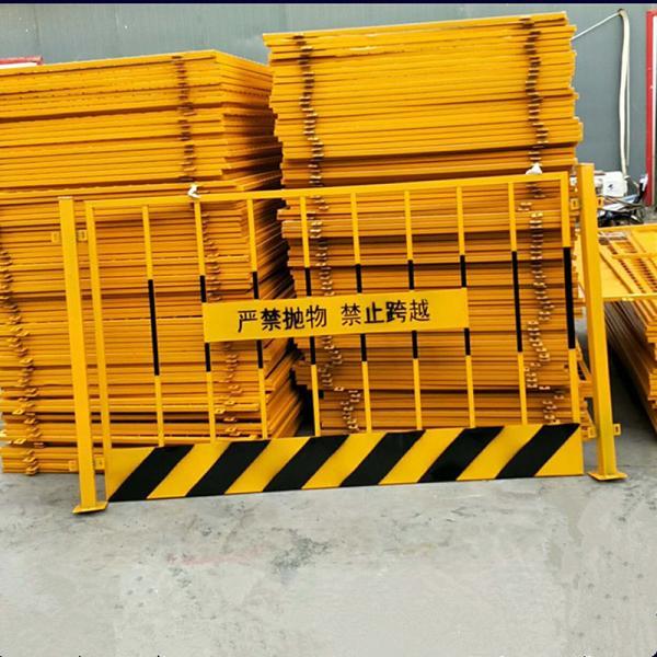 江苏定型化临边防护栏规格型号是什么