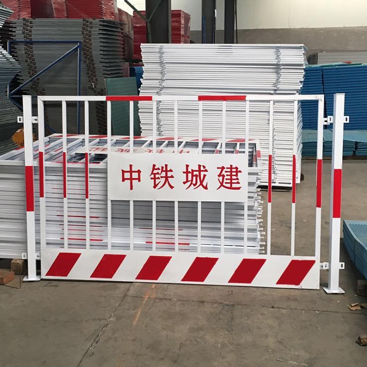 四川广元基坑护栏网都有哪些款式
