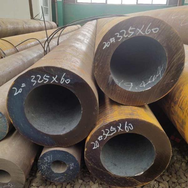 芜湖县42crmo合金钢管材质