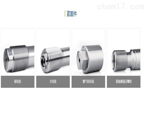 Incoloy800H螺栓/螺母