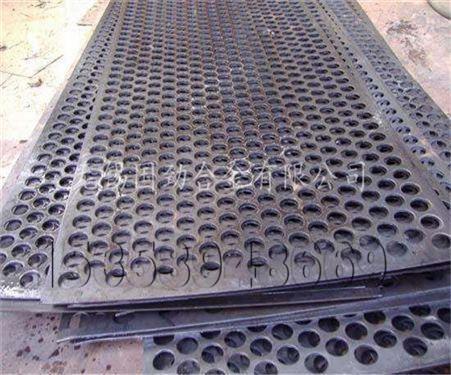 40Cr25Ni20Si2高锰钢衬板厂家