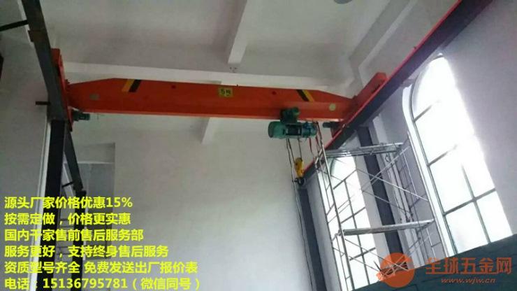 保定安國50噸橋式起重機公司地址電話,1噸航吊廠家多少錢,天吊設備價格