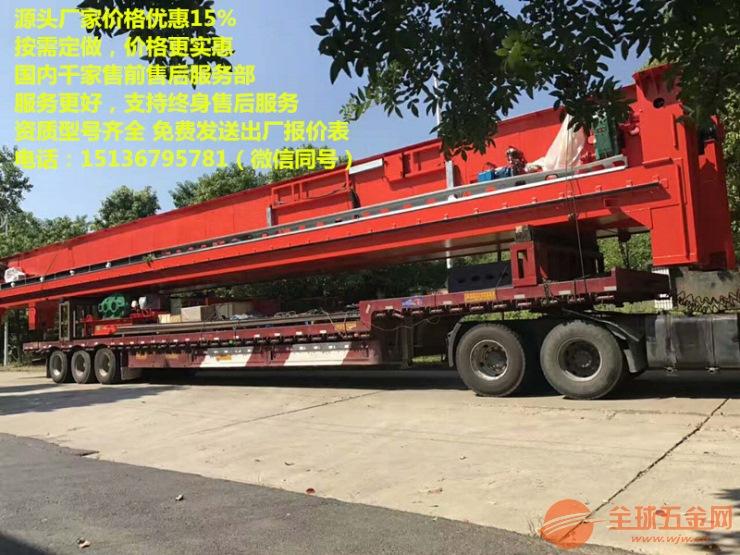榆林横山县16吨门吊起重机哪里有卖的,16吨杭吊哪里有卖的