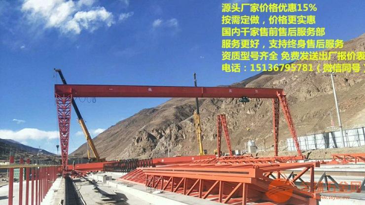 50吨跨度24米龙门吊厂家价格,鄂尔多斯达拉特旗3吨航车多少钱,2吨桁车价钱多少