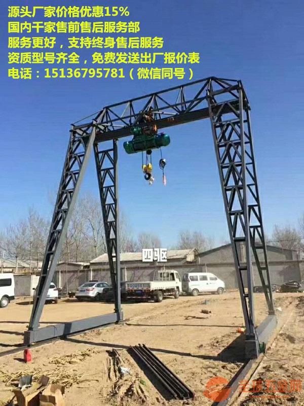 32吨龙门吊品牌,50吨航吊公司地址电话,赣州瑞金10吨门式起重机设备价钱、生产商