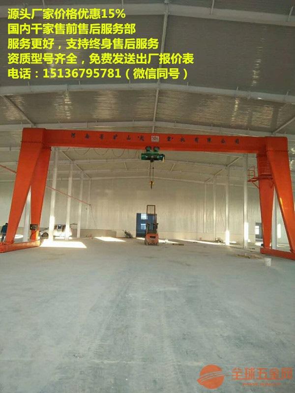 長春雙陽行吊設備廠家,5噸天吊什么價、多少錢,5噸航吊什么價、多少錢