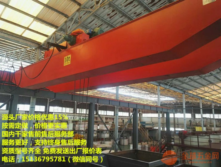 32吨门式起重机品牌,5吨地航什么价、多少钱,45天航厂家联系