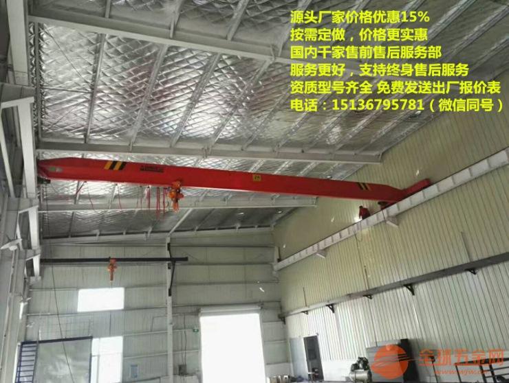杭州桐廬縣5噸地航什么價、多少錢,橋式起重機設備生產廠家,行車設備價格