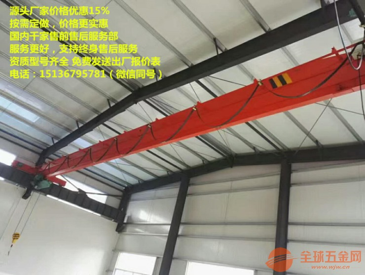 渭南大荔縣橋式起重機設備廠家,2噸杭吊生產廠家電話地址,橋式起重機設備廠家