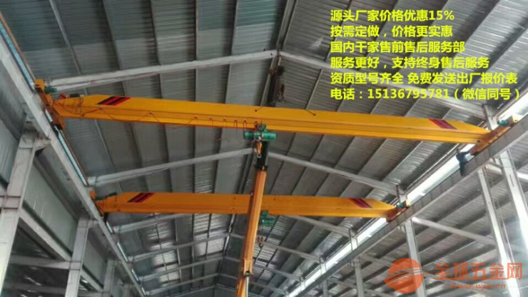 5吨航吊什么价格,常州钟楼16吨跨度15米行车价格,2吨桁吊价钱多少