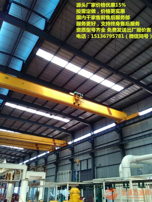 淄博沂源縣16噸龍門吊哪里有賣的,10噸航車設備價錢、生產商,天航設備廠家