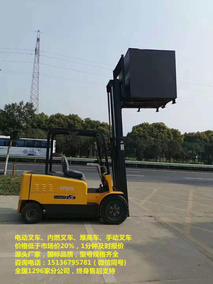 手動液壓車多少錢,北京叉車,小五噸叉車,3噸叉車價格多少錢