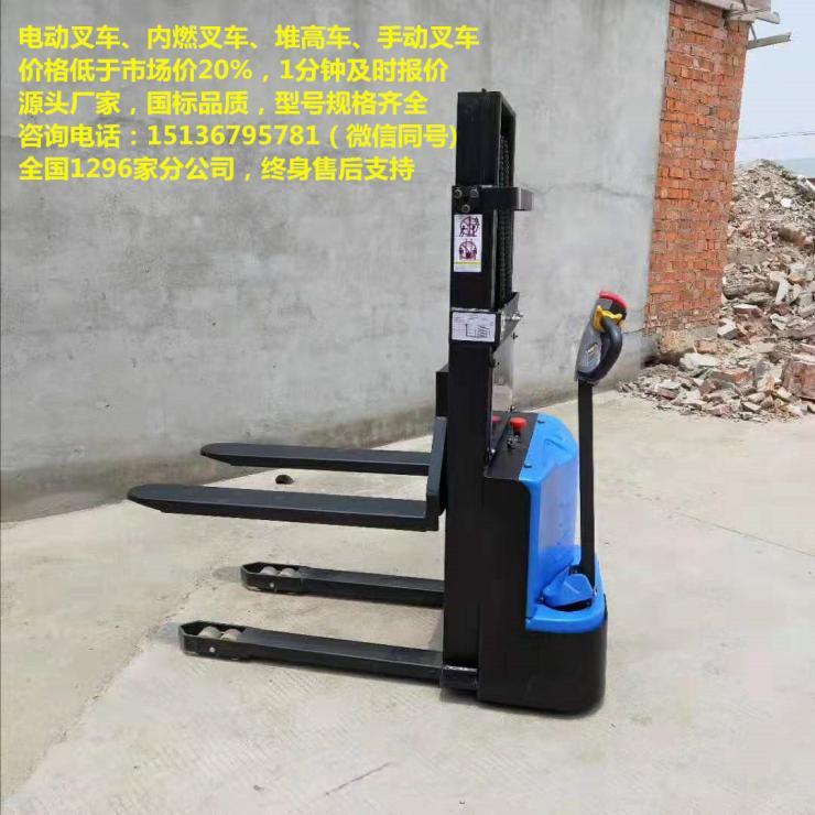 電瓶叉車品牌,上海電動叉車,一噸電動小叉車,內燃式叉車多少錢