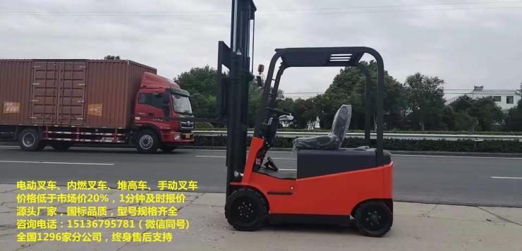 叉車那個品牌的好,深圳叉車,手推式液壓車,廠