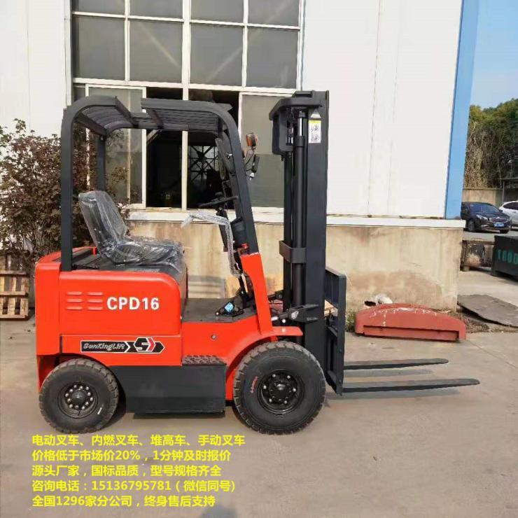 電池叉車公司,1噸的叉車,迷你小型電動叉車,40噸叉車多少錢
