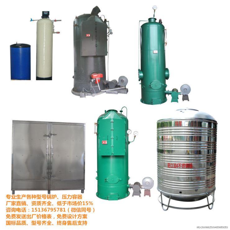 長春工業鍋爐廠,噸燃煤鍋爐價格,常壓鍋爐和承壓鍋爐的區別