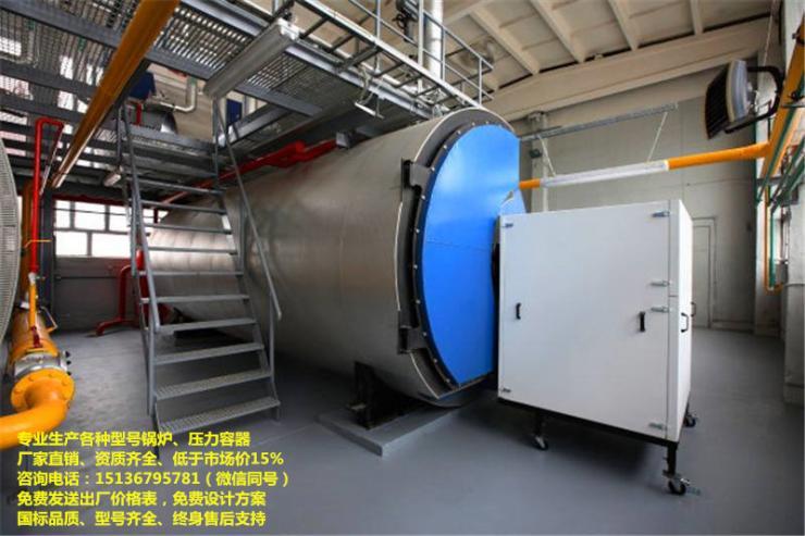电热汽锅掌握器,环保燃煤汽锅,八吨汽锅,燃气汽锅制作商