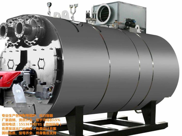 锅炉的,采购电锅炉,100吨燃煤锅炉多少钱,锅炉蒸汽发生器