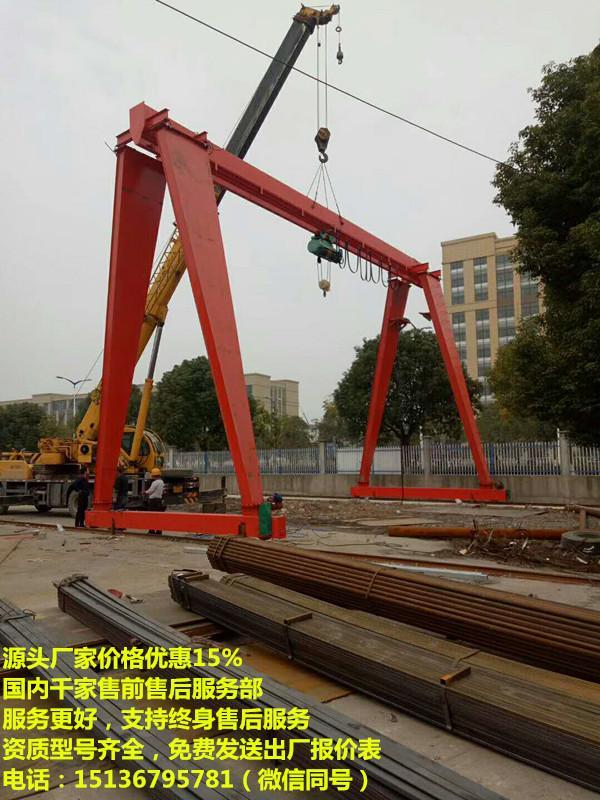 二吨双梁航车,50吨航车制造厂商,120吨轨道行车,3t行吊厂家直销
