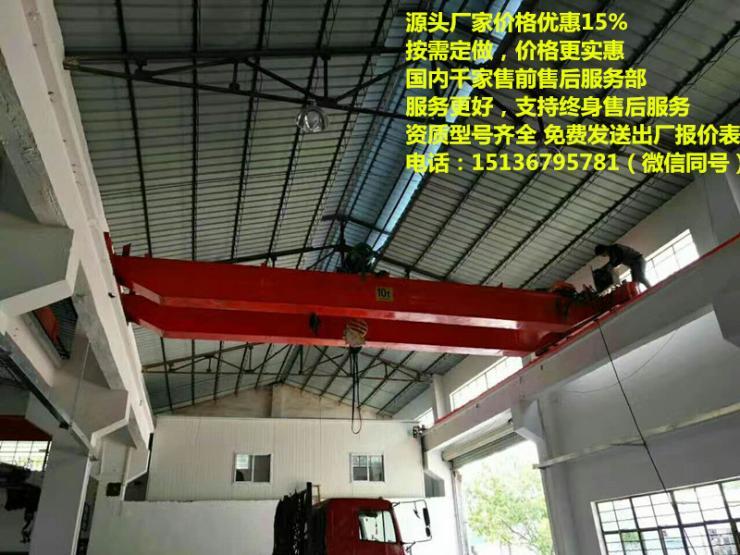 3顿航车厂,80吨地轨航车,32吨行吊天车,16顿起重行吊