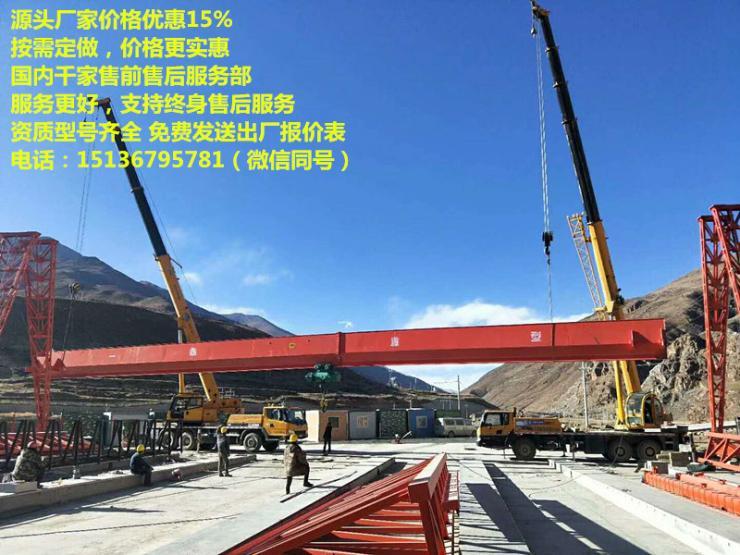 100吨航车起重机,2吨起重航车,16吨行车厂商,10t工厂行车