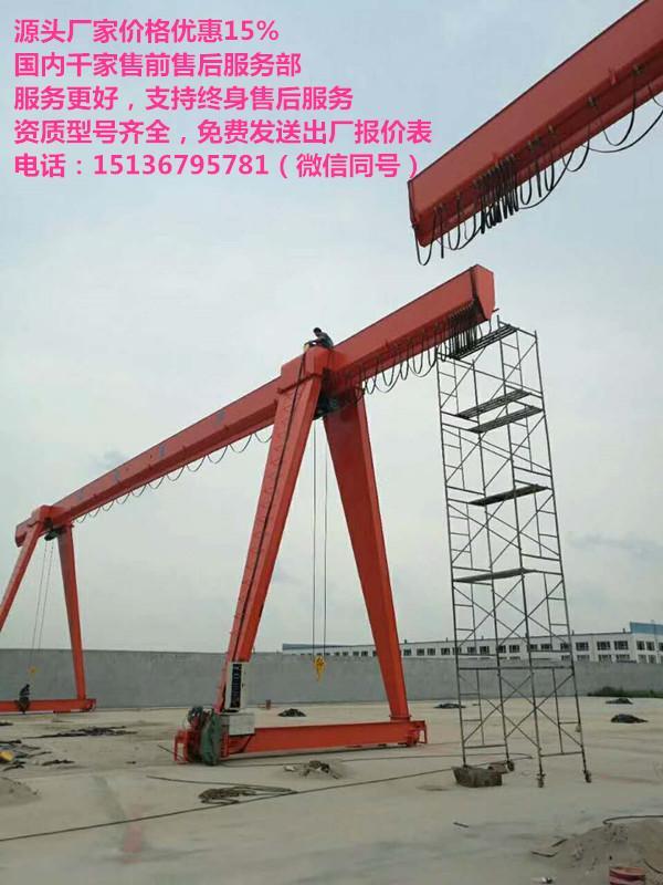 100t龙门吊功率,15吨行吊,16吨吊机价格,铁路专用架桥机