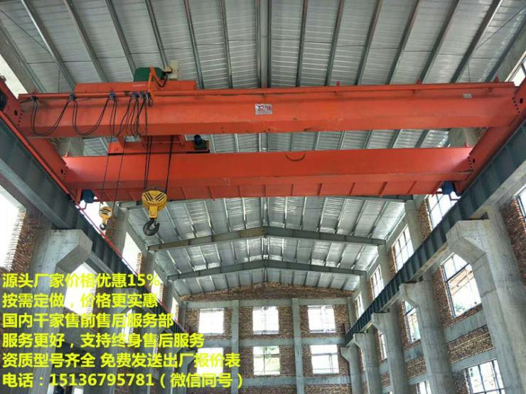 10吨双梁航吊,桁吊公司,20t行车起重机,2吨行吊制造厂家
