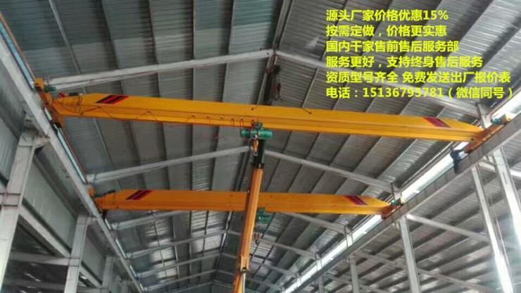 16顿航车订做,120吨航车订做,10t行车公司,60吨行吊订做