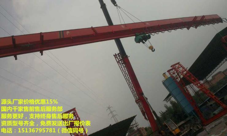 航吊航車,天車電話,四川行吊,小型龍門吊2噸