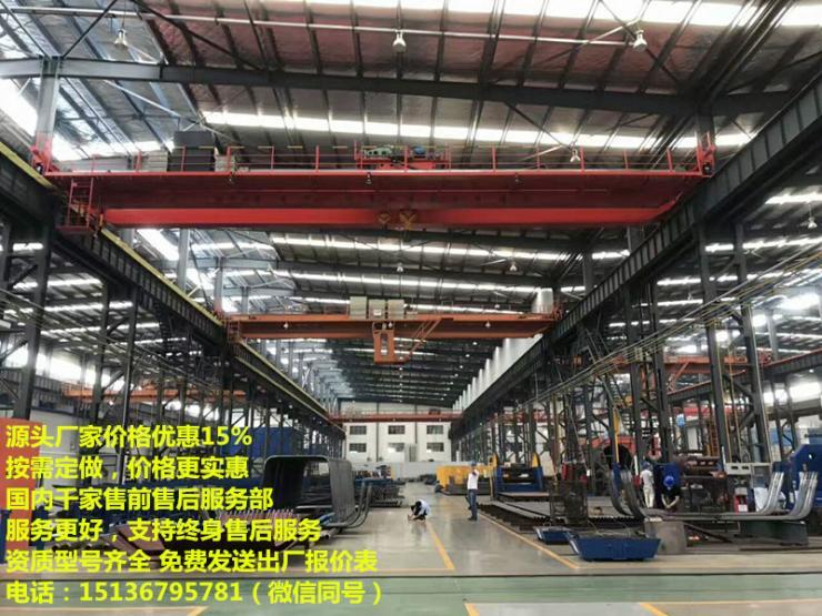 5吨航车设备,20吨航车厂家,2t行吊机械厂,16t厂房行车