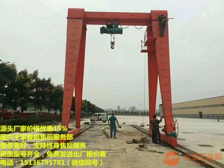 鹤岗向阳3吨地航价格,2吨门吊起重机生产厂家电话地址