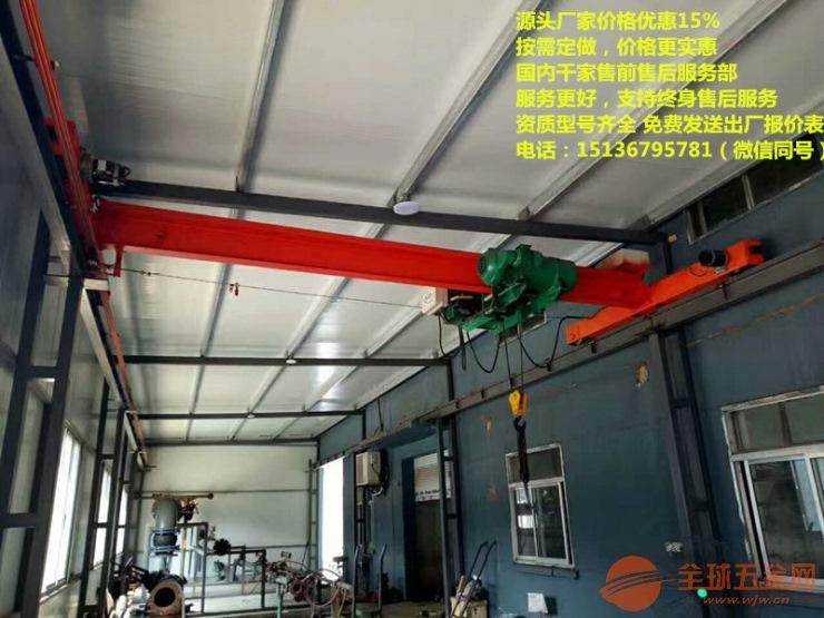 16吨跨度15米航吊价格,50吨跨度24米天吊厂家价格,3吨杭吊多少钱