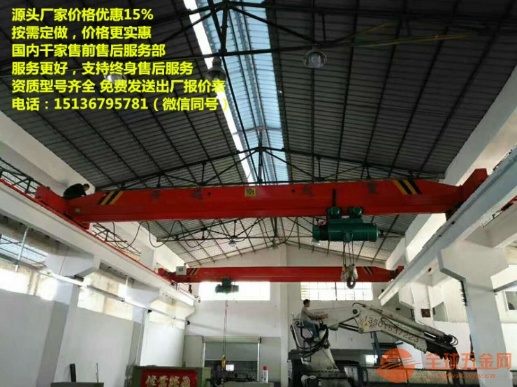 16噸跨度15米航吊價格,16噸跨度15米航車價格,100噸跨度30米杭車多少錢
