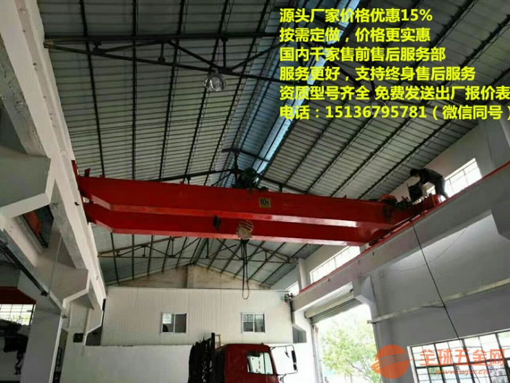盘锦大洼哪里有双梁起重机,CD型电动葫芦厂商