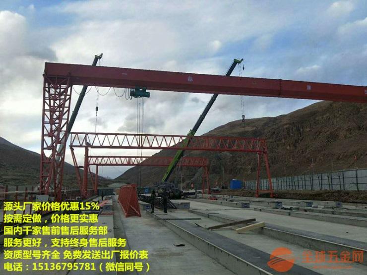 淮安青浦32噸地行品牌,5噸門吊起重機什么價、多少錢,龍門吊設備多少錢