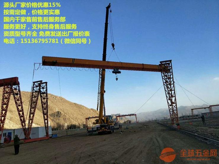 岳阳临湘哪里有单梁起重机,升降机工程