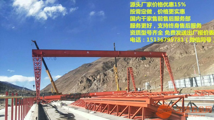 西安临潼哪里有航吊,MH型电动葫芦门式起重机工程