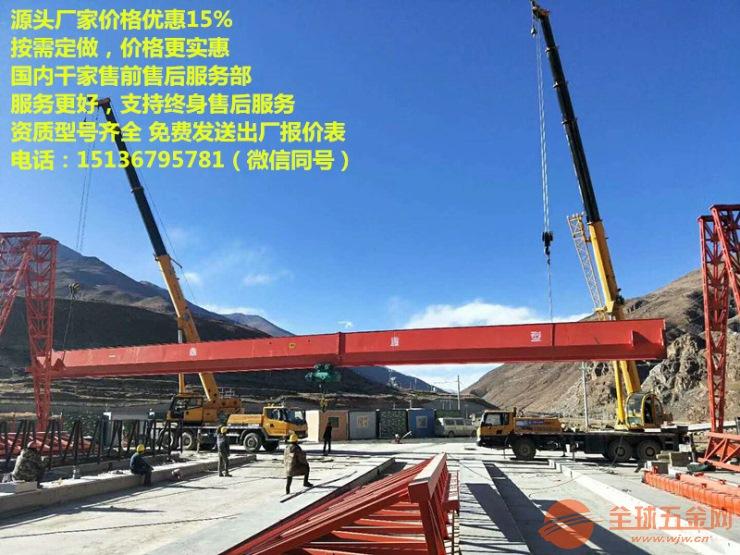 湖州吴兴16吨杭吊哪里有卖的,32吨龙门吊品牌,行车设备价格