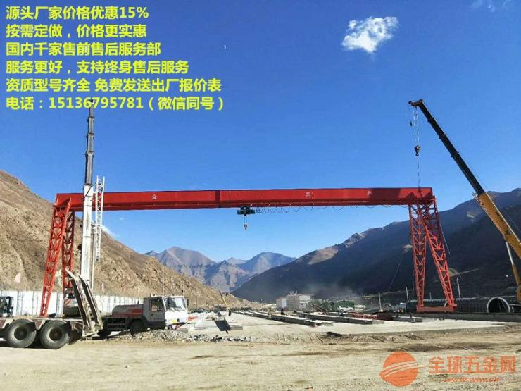 长沙芙蓉哪里有升降货梯,MD型电动葫芦制造厂家