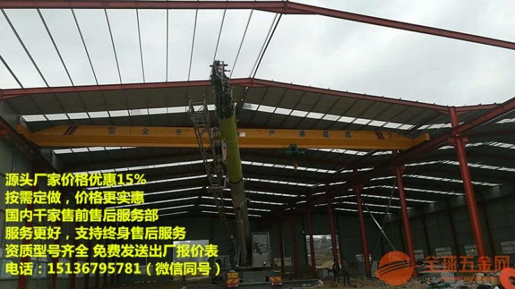 1吨龙门吊厂家多少钱,2吨桥式起重机生产厂家电话地址,门吊起重机设备生产厂家