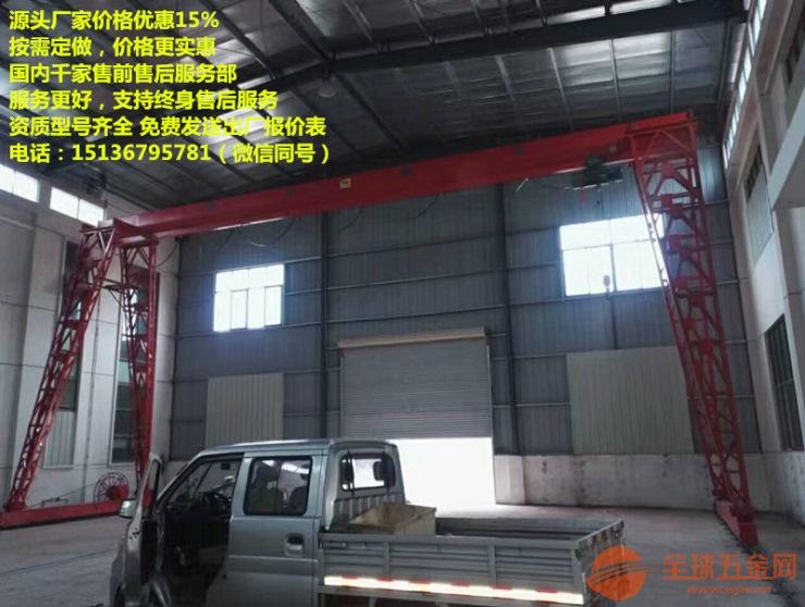 商丘宁陵哪里有双梁起重机,单梁天车工程
