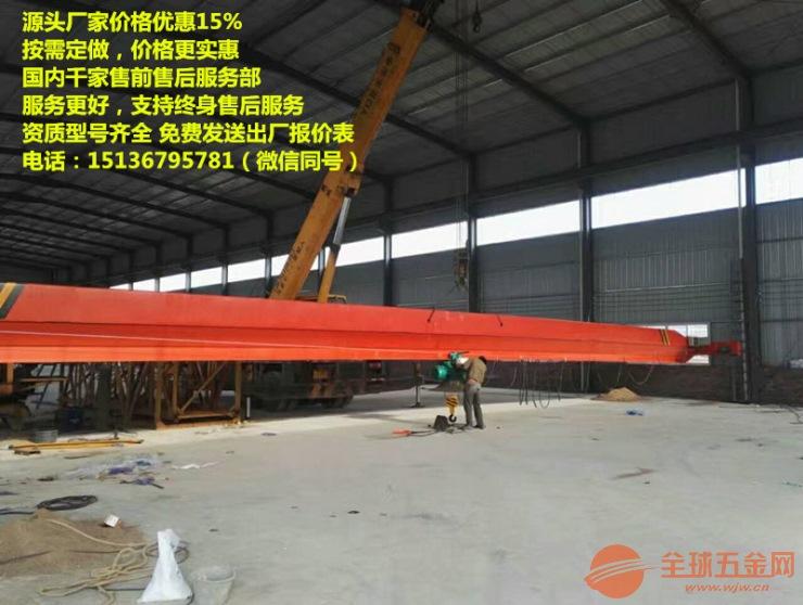32吨门式起重机品牌,50吨航车公司地址电话,45天航厂家联系方式
