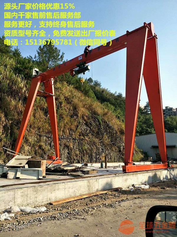 吉安永丰哪里有桥式起重机,航吊制造厂家
